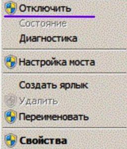 выбрать первый пункт меню
