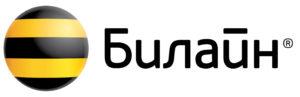 Лого Билайн