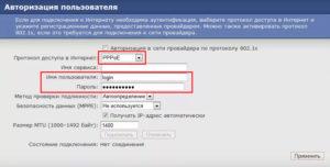 Подключение к интернету Дом.ру и «Ростелеком»
