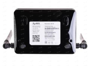 Zyxel Keenetic 4G поколения III - вид снизу