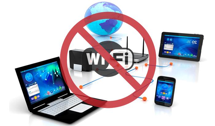 роутер не раздает wifi