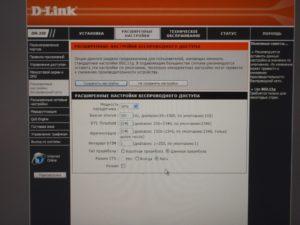Беспроводная сеть D-Link Dir-320