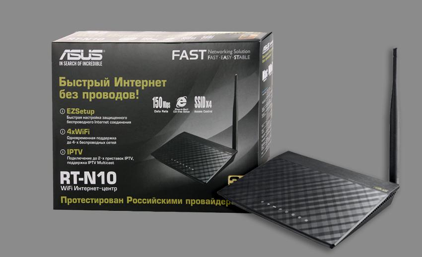 Asus RT N10