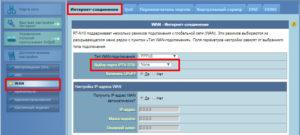 Выбор порта IPTV STB