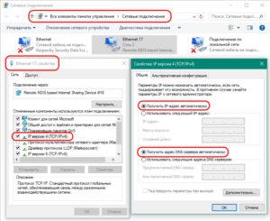 Получать IP и DNS-адреса автоматически