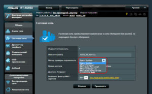 Open system Asus