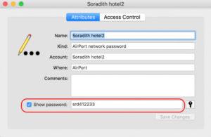 Показать пароль