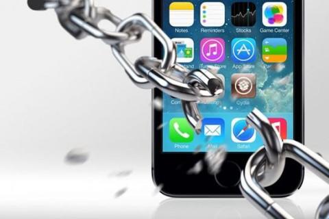 Скачать программу взлом вайфая на айфоне как скачать бесплатно приложения cydia