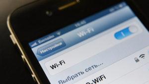 Чем опасно использование стороннего Wi-Fi