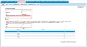 IPTV c VLAN ID