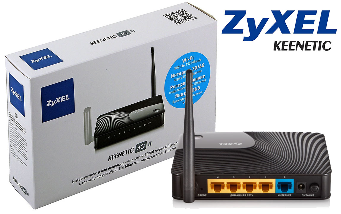 Роутер Zyxel Keenetic модели 4G II