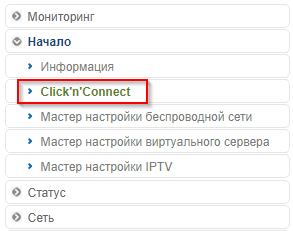 Click'n'Connect
