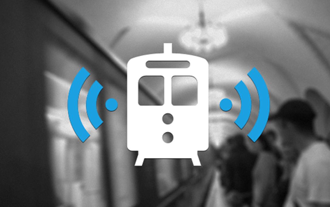Как отключить платную подписку на подсоединение к вай-фаю в метро