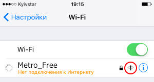 Серый значок Wi-Fi