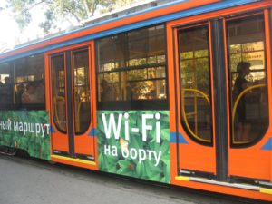 "Wi-fi в автобусе ""Мосгортранс"""