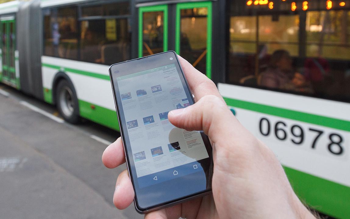 Как подключить вай-фай в автобусе Мосгортранс