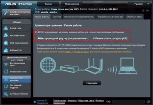 Настройка в режиме повторителя (репитера), усилителя, адаптера или точки доступа