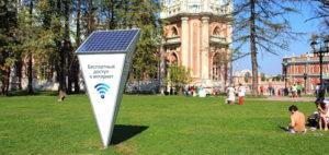 Бесплатный вай фай в Москве