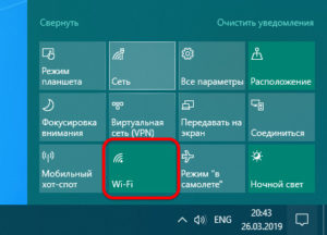 Включение Wi-fi на Windows 10