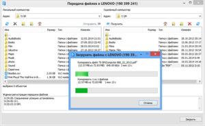 Доступ к удаленному рабочему столу TeamViewer