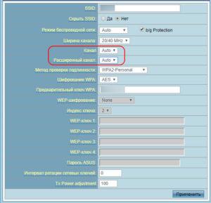 Как правило, изначально маршрутизатор настроен на автоматический выбор оптимального канала