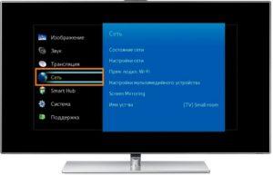 Как подключить ТВ смобильником