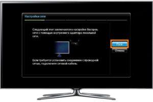 Варианты связи телефона кTV