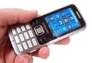 Старые сотовые Samsung