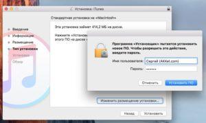 MAC OS установить iTunes