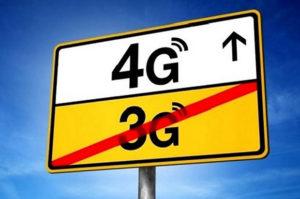 Почему неловит 4G