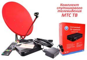 Оборудование итарелка «МТС», интернет иТВ