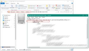 Внутри каждой папки собраны файлы xml, где можно найти имя и пароль для доступа
