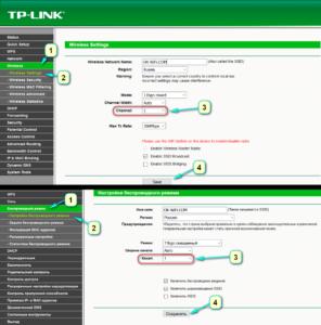 Настройка TP-Link