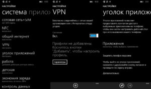 Настройка4G, смартфон Nokia 1