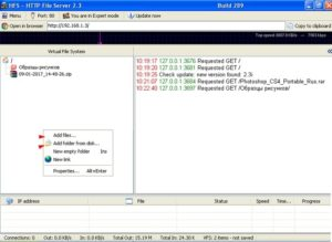Добавление файлов в виртуальное хранилище