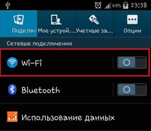 Включить wi-fi