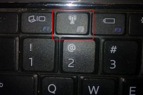 Кнопка для Wi-Fi