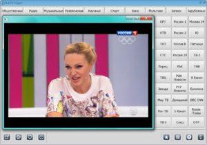 Функционал приложения RusTV Player