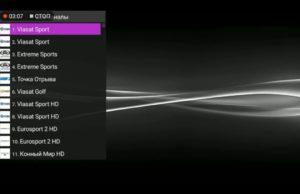 Минималистичный дизайн MyIPTV Player