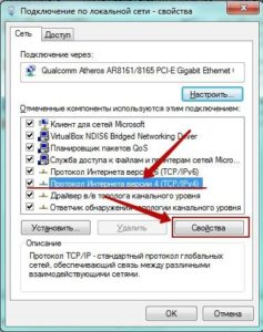 Настройка адаптера в Windows 7