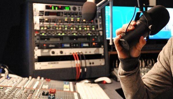 Открываем Интернет-радио