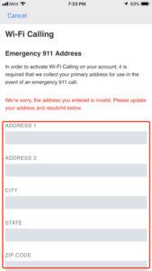 Ввод адреса для звонков в экстренные службы