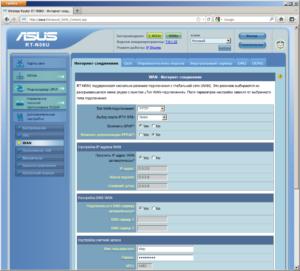 Web-интерфейс Асус