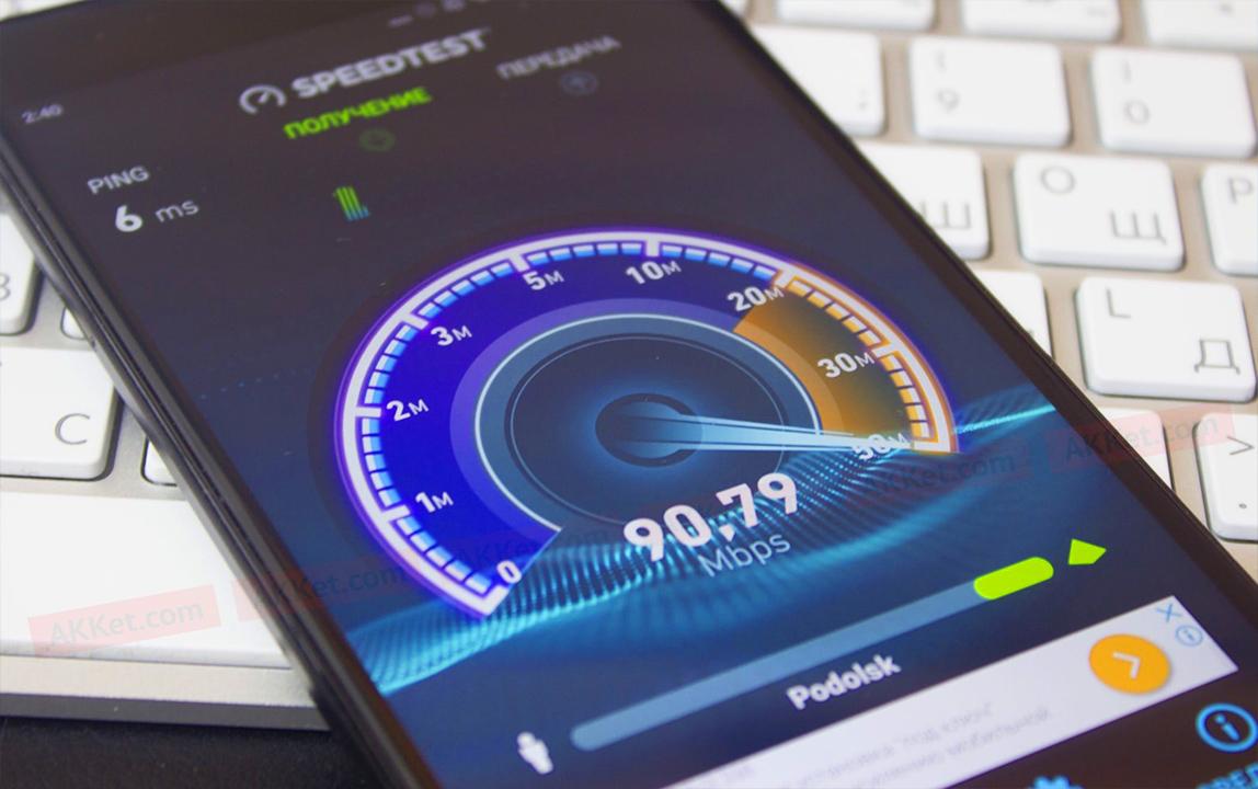 Что делать, если тормозит Wi-Fi на телефоне