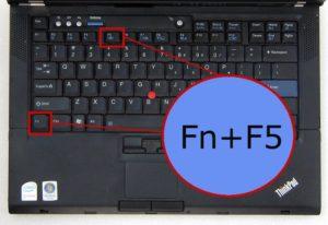 Сочетания клавиш для активации адаптера