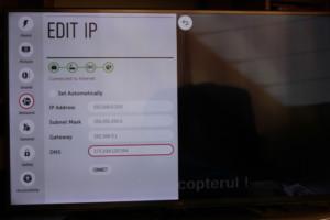 Изменение адреса DNS-серверов