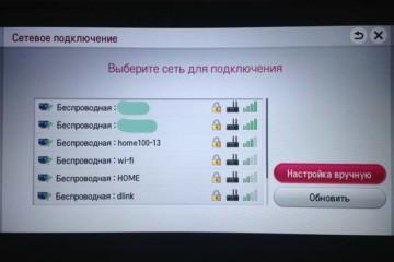 Интерфейс меню LG