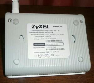 Конфигурация параметров ZyXEL