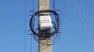 Проведение телефонного интернета