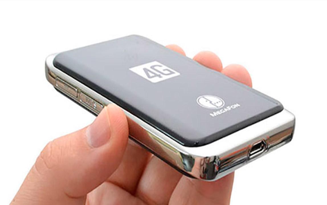 4G Wi-Fi-роутеры с SIM-картой